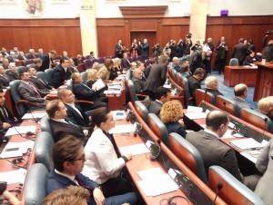 Конститутивна седница Собрание
