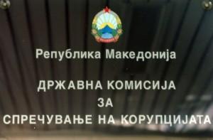 Antikoruptsiska-komisija