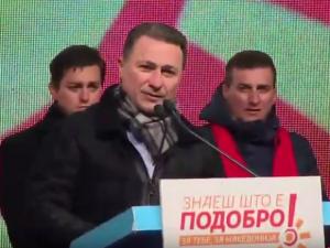 Nikola Gruevski miting Kriva Palanka