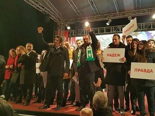 SDSM miting Bitola