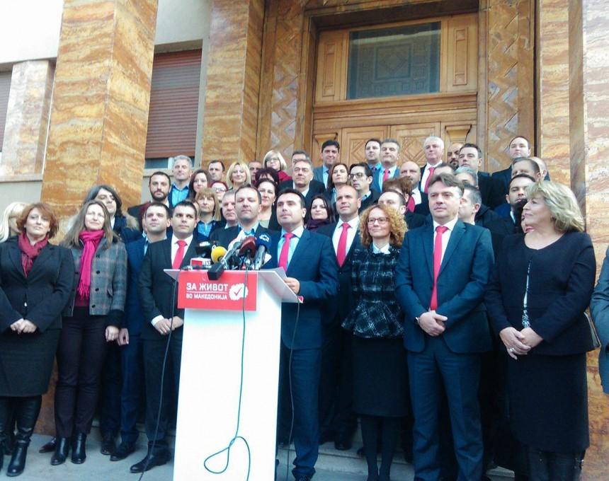 Zaev i pratenickata grupa na SDSM