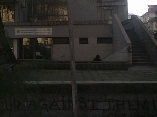 Zdruzenie na penzioneri, Ohrid