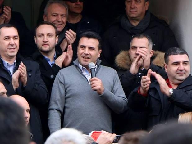 Zoran Zaev, Bitola