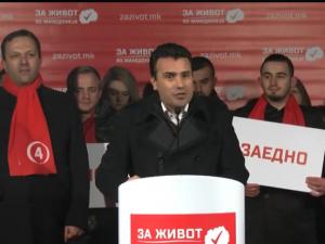 Zoran Zaev od cair
