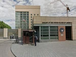 ambasada na SAD vo Moskva