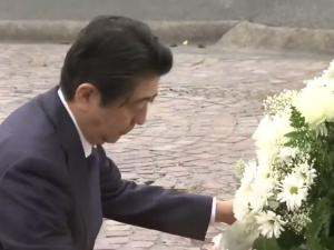 japonski premier havai