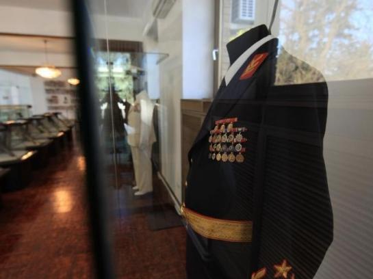 музеј Тито