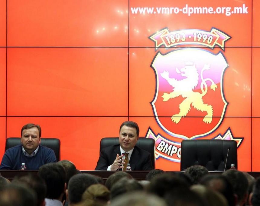 CK VMRO DPMNE 1