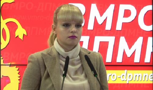 Даниела Рангелова 25-01-2017 - ВМРО-ДПМНЕ