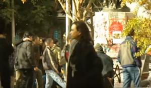 Grci siromashtija