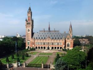 Меѓународен суд на правда Хаг