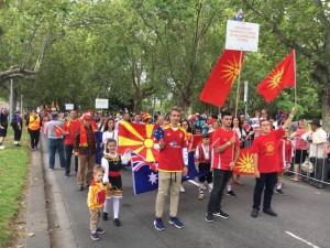 makedonci avstralija