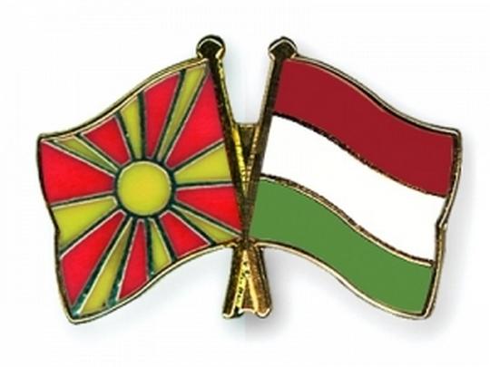 makedonija i ungarija