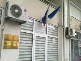 slovenija konzulat