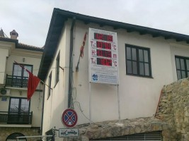 turski konzulat ohrid 2