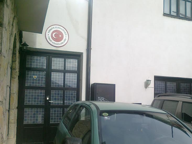 turski konzulat ohrid
