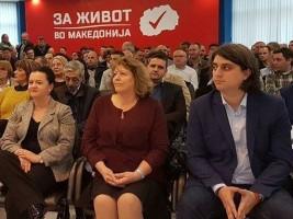 Centralno pretsedatelstvo SDSM