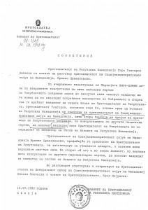 Dokument, Gligorov, mandat