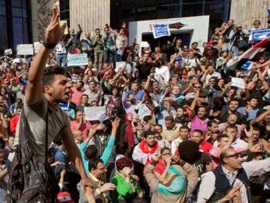Egipet protest