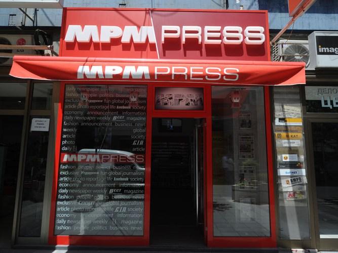 Media Print Makedonija