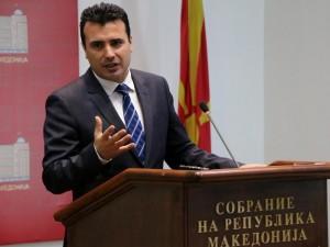 Zoran Zaev Sobranie
