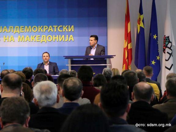 Зоран Заев ЦО