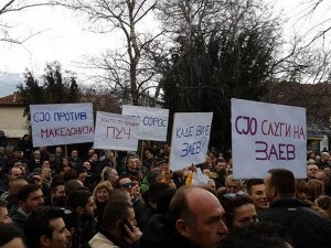 ohrid protest protiv SJO