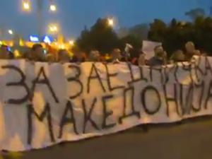 protest tvrdokorni