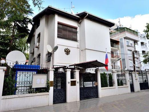 Russian Embassy | Meta mk