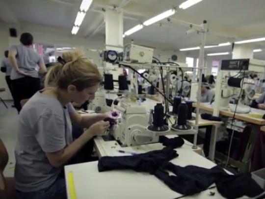 tekstilna fabrika