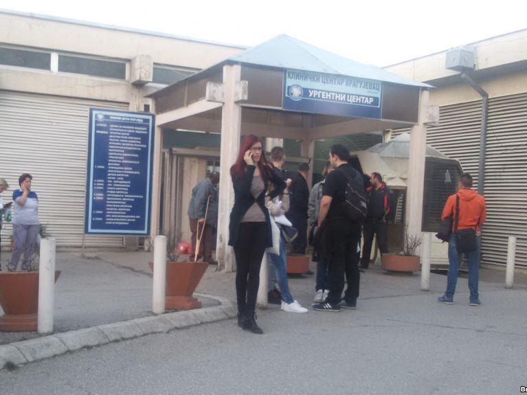 ургентен центар србија