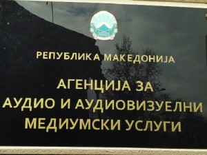 AVMU fev17 - Meta
