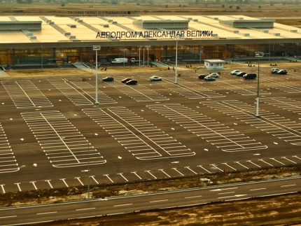 Aerodrom Aleksandar Veliki1