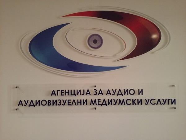 Agencija za audio i audiovizuelni mediumski uslugi fev17 - Meta