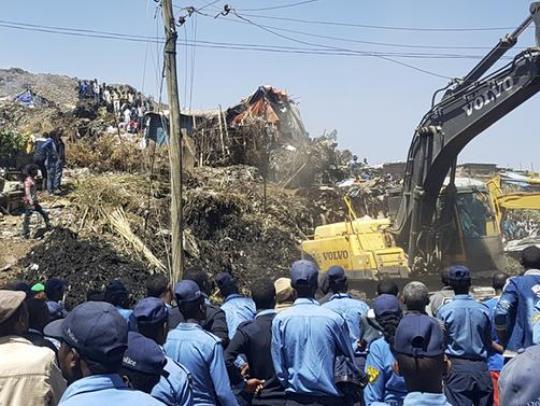 Етиопија ѓубриште