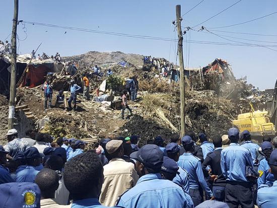 Deponija Adis Abeba svlechishte 12mar17-skrinshot