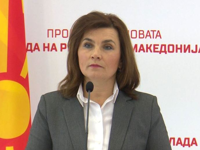 Jagoda Sahpaska