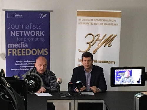Naser Selmani i Zoran Fidanovski 29mar17 - ZNM