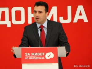 Zoran zaev, man