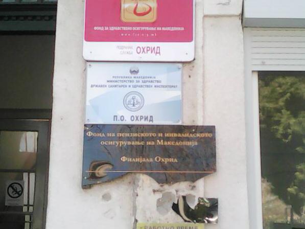 двојазична табла ПИОМ Охрид скршена - 28март17 - Веле