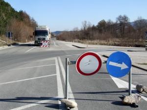 kamenolom Bitola