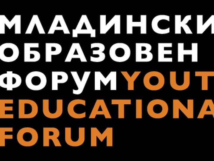 mof_logo1