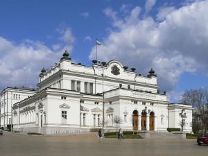 parlament na Bugarija