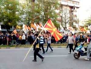 Za zaednick Makedonija