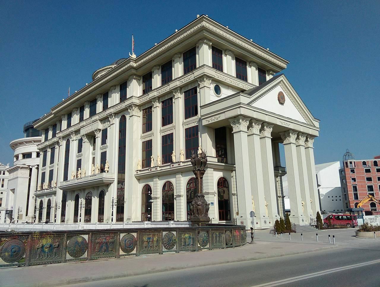 МНР MNR ministertvo za navdoresni raboti