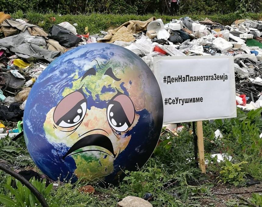 Den na planetata Zemja
