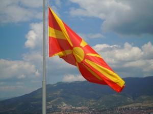 Flamuri MAK