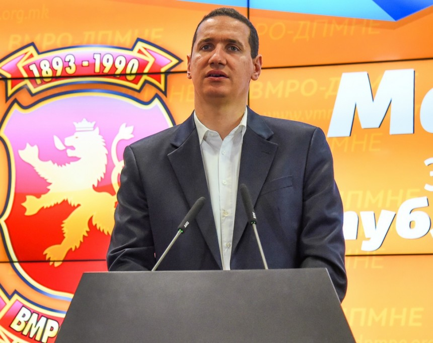 Vladimir Gjorcev
