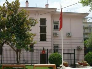 konzulat na Turcija vo Solun