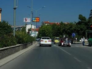 ohrid ulica